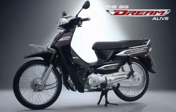 Honda Dream 125 2015