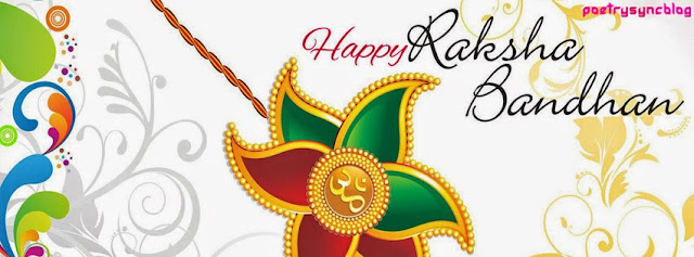 Happy Raksha Bandhan 2017 Images, Wallpapers, Wishes, Quotes for Facebook & Whatsapp
