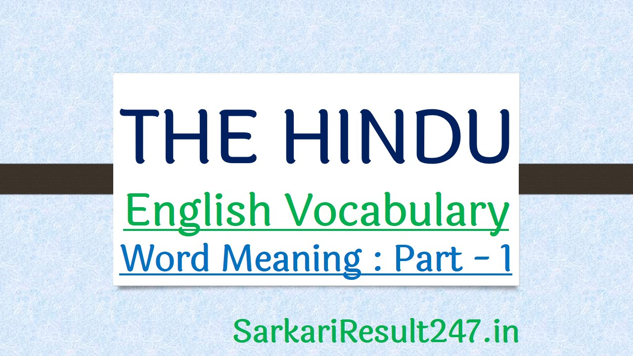 the hindu top vocab