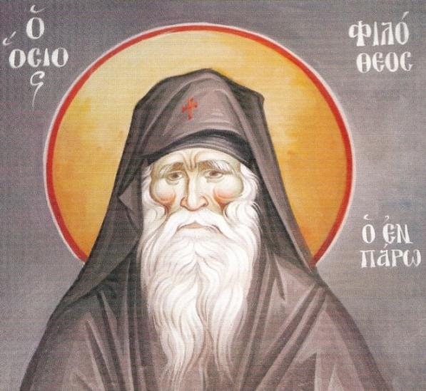 ΝΕΚΡΟΣ ΓΙΑ ΤΟΝ ΚΟΣΜΟ: Ο Όσιος Γέροντας Φιλόθεος Ζερβάκος (8 Μαΐου 1980)