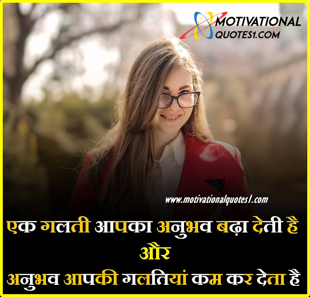 ''Morning Motivational Quotes''