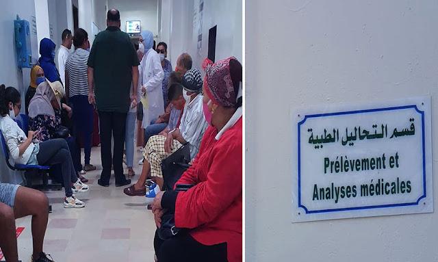 فيروس كورونا: نائب يوجّه نداء استغاثة لوزير الصحة فوضى في معهد باستور