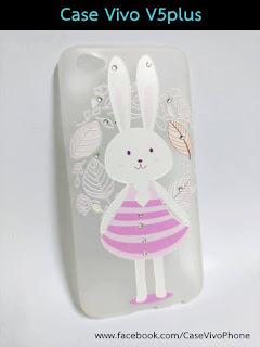 Case V5plus ลายกระต่าย