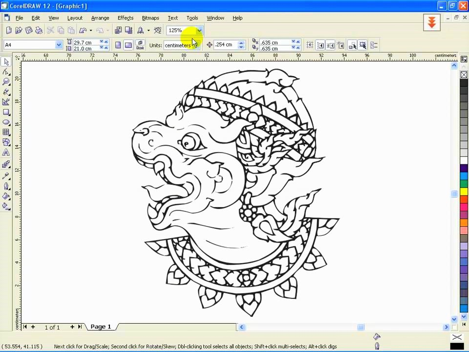 CorelDRAW 12 Full Version