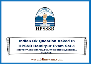 Indian Gk Question Asked In HPSSC Hamirpur Exam Set-1