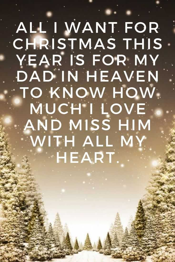 Merry Christmas Dad In Heaven Quotes