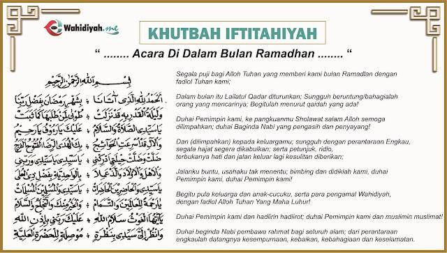 Doa Pembuka Acara Pada Bulan Ramadhan