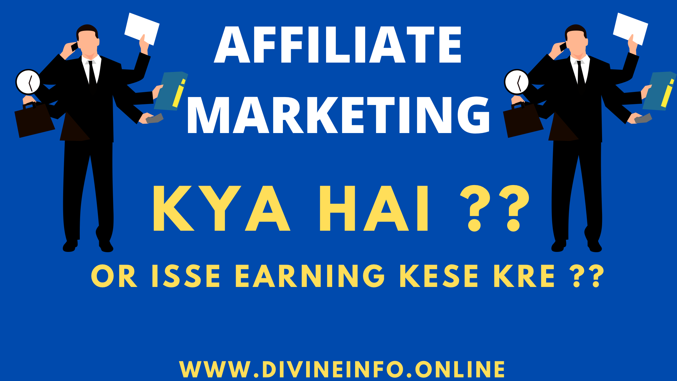 image for affiliate marketing in hindi