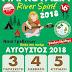 """""""Γιαγκούλεια River Spirit"""" 2018- Πρόγραμμα εκδηλώσεων"""