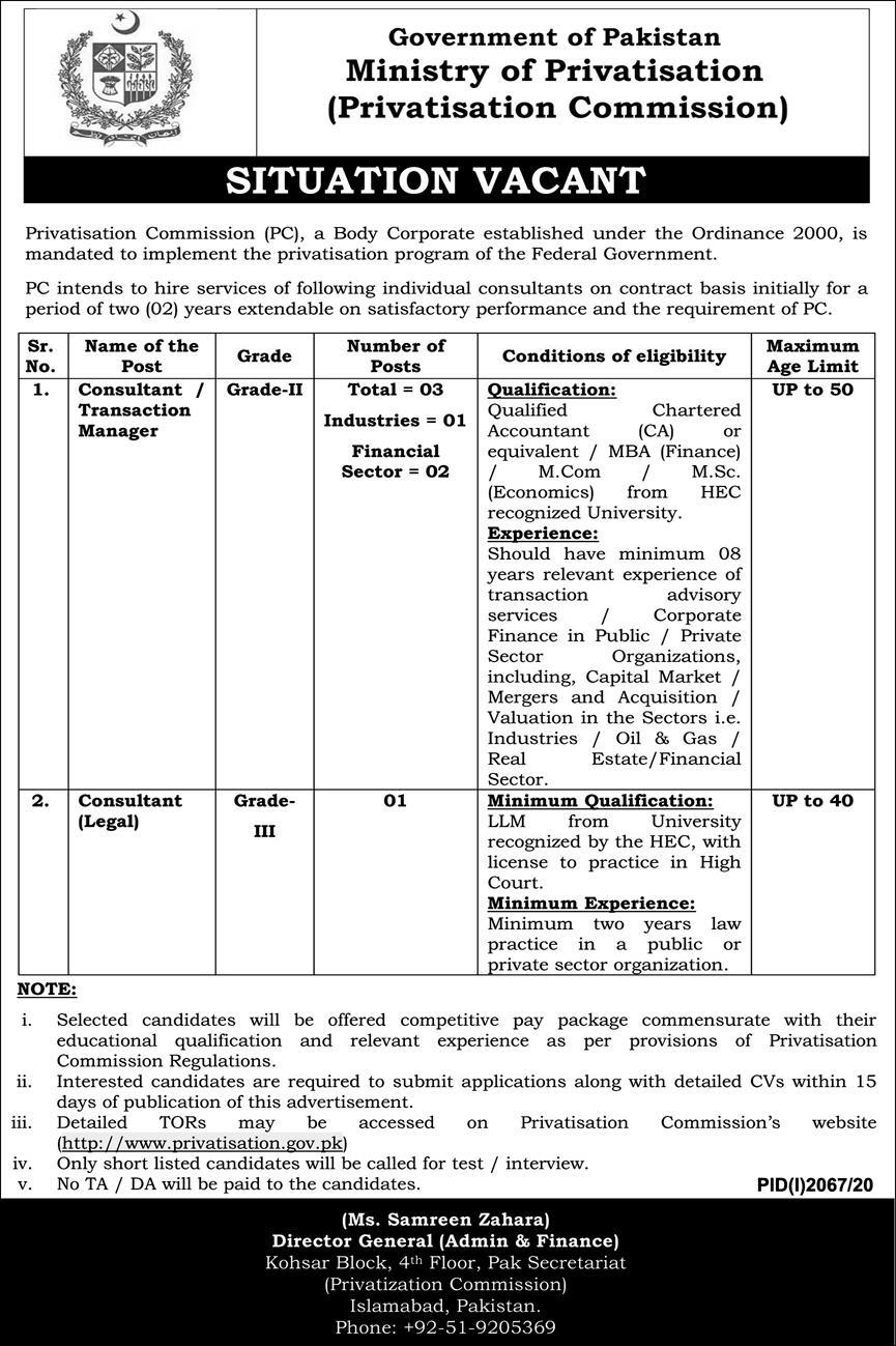 Ministry of Privatisation Government Of Pakistan Job Advertisement in Pakistan Jobs 2020-2021 - Apply Online - www.privatisation.gov.pk