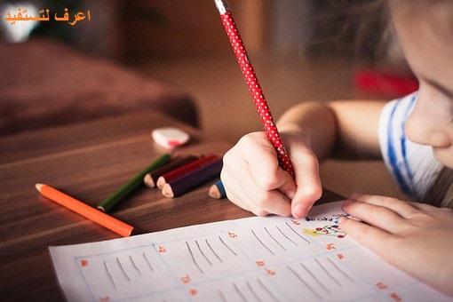 تنمية قدرات الطفل العقلية