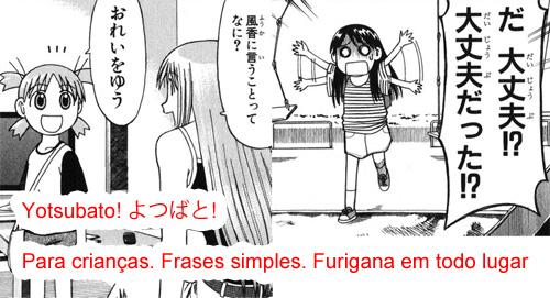 O mangá Yotsubato é para crianças, tem frases simples e furigana em todo lugar.
