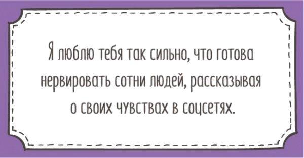 ТОП-10 Смешных Признаний в Любви