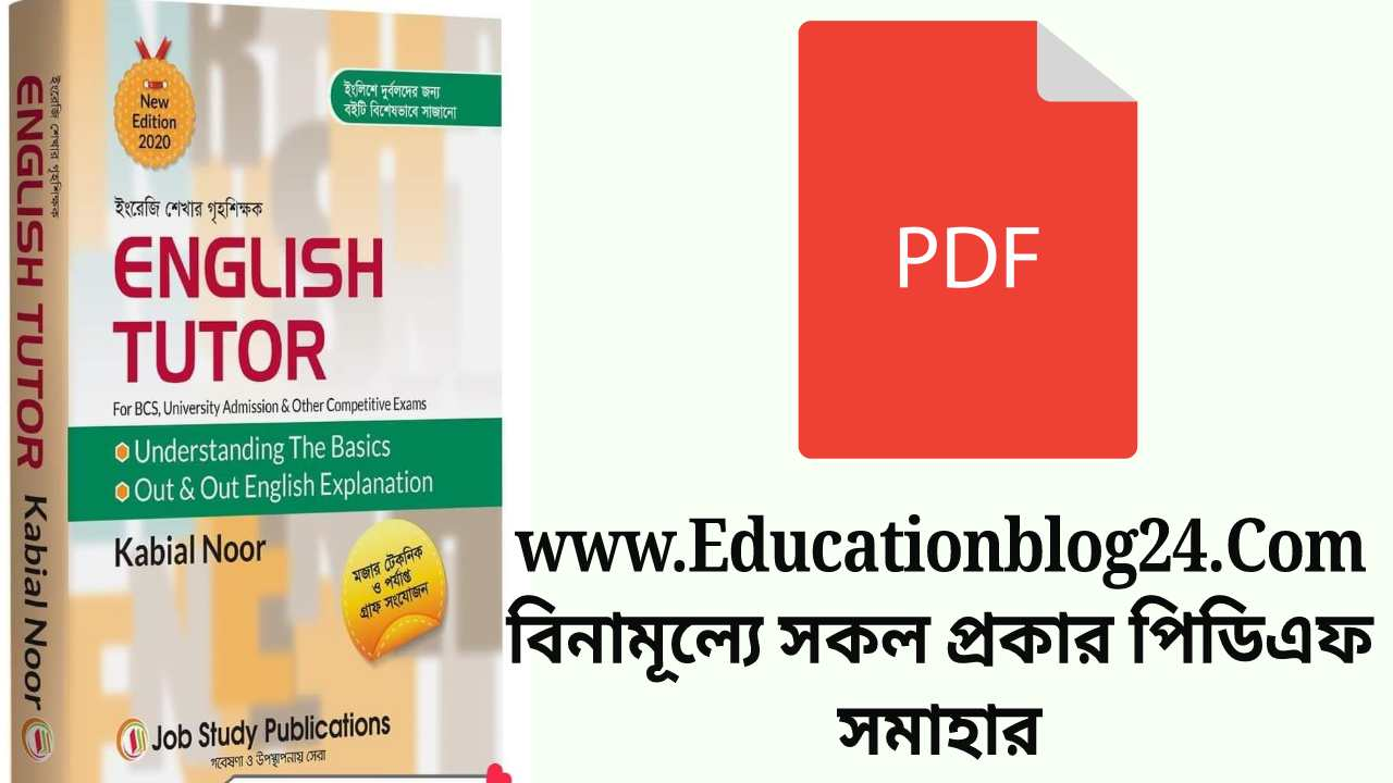 English Tutor -(Chapter 46 Phrases And Idioms) - Pdf Download