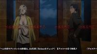 5 - Arslan Senki Fuujin Ranbu | 08/08 | HD + VL | Mega / 1fichier