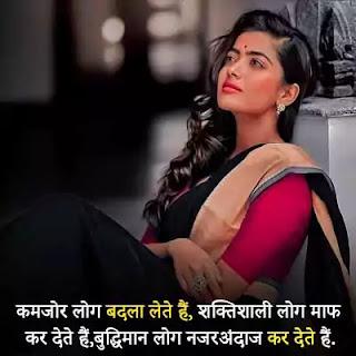 badla status in hindi images
