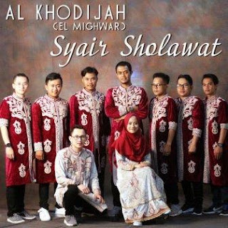 Ai Khodijah (El Mighwar) - Syair Sholawat Mp3