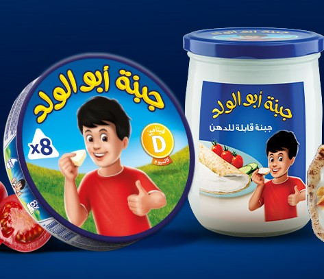جبنة ابو الولد - انواعها - منشائها - فوائدها واضرارها  Abu Al Walad Cheese