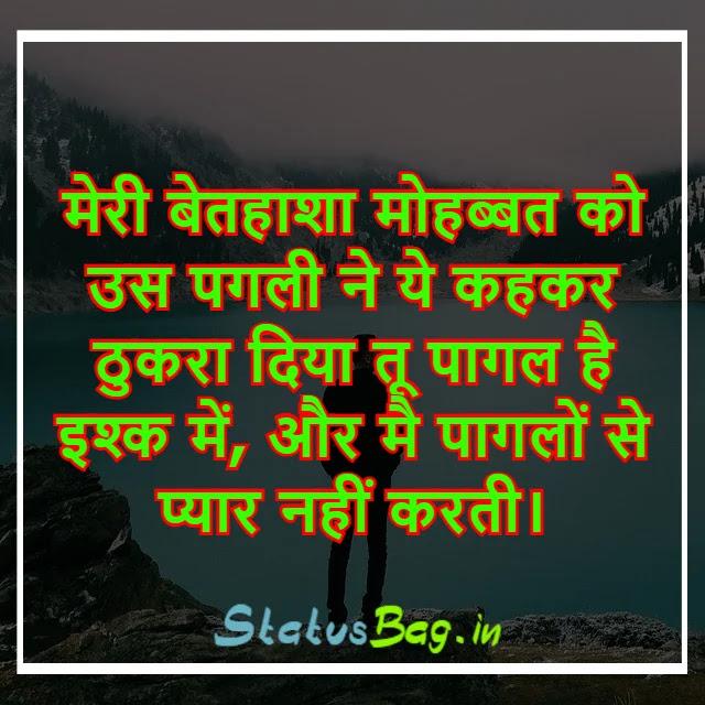Top Attitude Shayari in Hindi