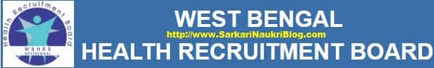 Sarkari-Naukri Vacancy Recruitment WBHRB Kolkata
