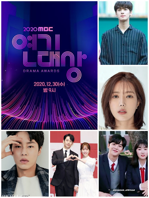 Live Streaming MBC Drama Awards 2020