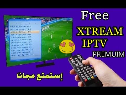 اقوئ كود اكستريم مدفوع لمدة 6 اشهر بالمجان Xtream IPTV Premuim