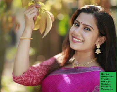 Devika Nambiar -actress in Rakkuyil serial