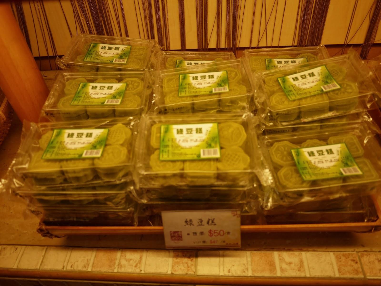 Cafe Afficionados ~: [臺北. 大稻埕] 牛粒身價水漲船高