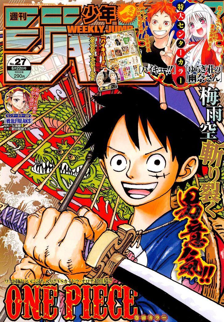 One Piece Manga Chapter 981 - Image 001