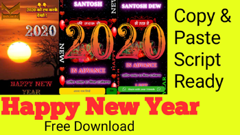 Happy New Year  Wishing Script Free Download || Copy and Past Script Is Ready