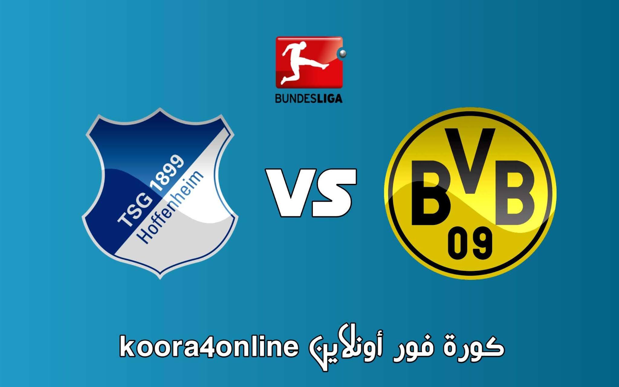 مشاهدة مباراة بروسيا دورتموند  و هوفنهايم بث مباشر  اليوم 27-08-2021 في الدوري الألماني