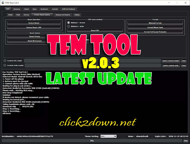 TFM Tool V2.0.3 Latest Full Version Free Download