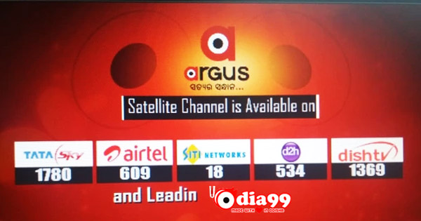 Argus News Odia Channel no