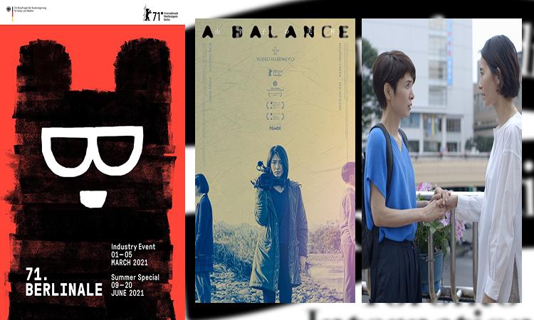 Programación japonesa 71 Berlinale