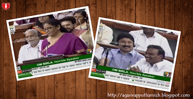 Nirmala Seetharaman with mocking smile and Tamil MPs with meaningful smile