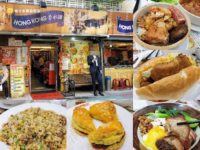 香港茶水攤-延吉店