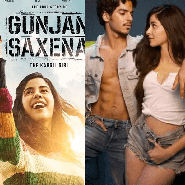 Khaali Peeli and Gunjan Saxena: The Kargil Girl Movie भी होगी OTT पर रिलीज ?