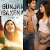 Khaali Peeli and Gunjan Saxena: The Kargil Girl Movie भी होगी OTT पर रिलीज ?