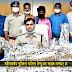 gariaband news : तेंदुआ खाल तस्कर ल धरिस गरियाबंद शोभा पुलिस, बेचे बर खोजत रिहिसे गिराहिक