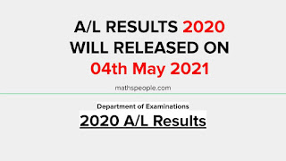 GCE A/L 2020 Exam Results