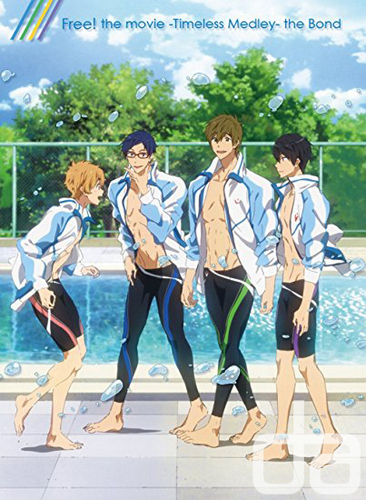 Free! -Timeless Medley- The Bond, free anime season 3 release, free anime 3rd season, free anime seasons download, free anime seasons list, anime free season 3, anime free season 2, anime free season 1, anime free season 1 episode sub indo, anime free season 2 episode sub indo, anime free season 3 episode sub indo