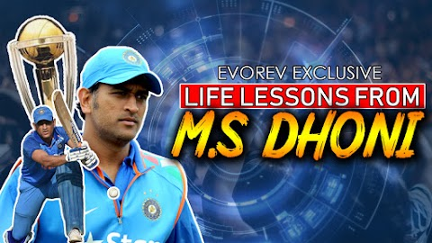 9 Life Lessons From MS Dhoni That Fits Everyone