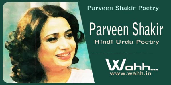 Parveen-Shakir-Shayari-Best-Ghazals,