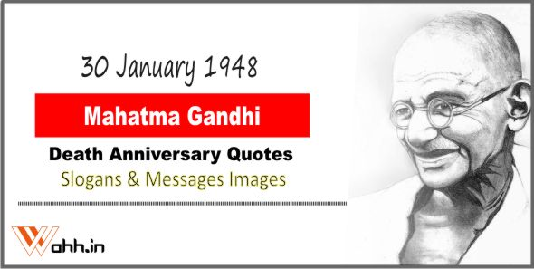 Mahatma-Gandhi-Death-Anniversary-Quotes-In-Hindi