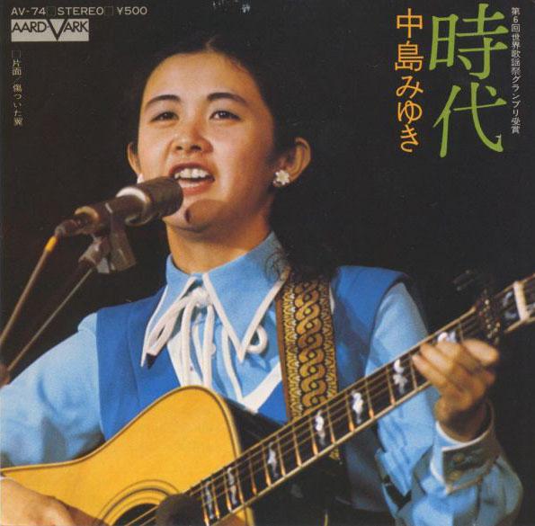 Image result for rouge nakajima miyuki