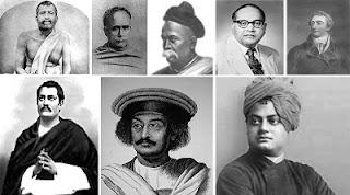 Essay On Reform Movement in Hindi - सुधार आंदोलन पर निबंध