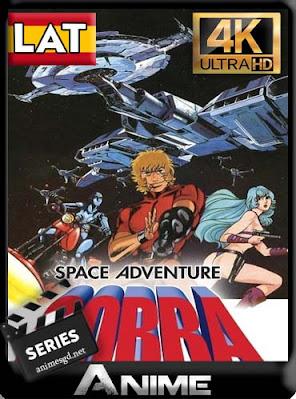 Space Adventure Cobra (1982) Latino4K [2160p] UHD HDR [GoogleDrive] DizonHD
