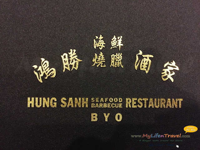 Hung Sanh Restaurant