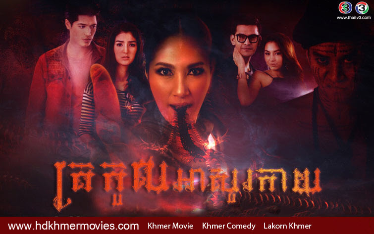 o movies thai skövde