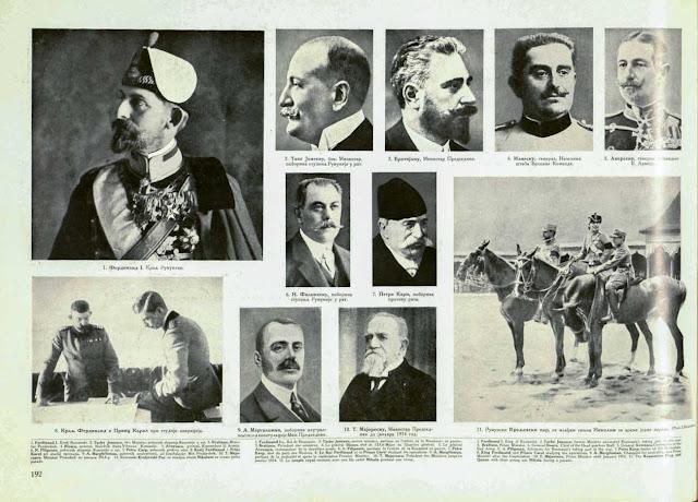 Romania in WW1 - Statesmen and Army Leaders - WW1 Information
